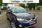 автобазар украины - Продажа 2008 г.в.  Mitsubishi Outlander XL