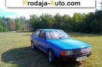 автобазар украины - Продажа 1993 г.в.  Москвич 2141