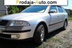 автобазар украины - Продажа 2007 г.в.  Skoda Octavia A5