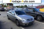 автобазар украины - Продажа 2004 г.в.  Opel Vectra