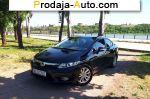 автобазар украины - Продажа 2012 г.в.  Honda Civic