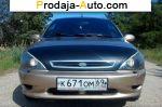 автобазар украины - Продажа 2002 г.в.  KIA Rio