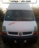автобазар украины - Продажа 2005 г.в.  Renault Master