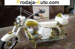 автобазар украины - Продажа 1973 г.в.    JAWA 350