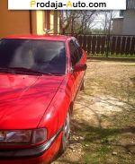 автобазар украины - Продажа 1993 г.в.  Nissan Primera