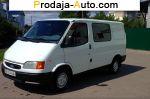 автобазар украины - Продажа 1995 г.в.  Ford Transit