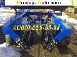 Трактор ЮМЗ КЗК 6-04 ✅  каток водоналивной