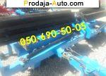 водоналивной каток КЗК-6-04