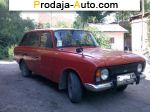 автобазар украины - Продажа 1989 г.в.  ИЖ TA 3000