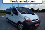 автобазар украины - Продажа 2005 г.в.  Renault Trafic