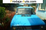 автобазар украины - Продажа 1971 г.в.  ВАЗ 2101