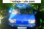 автобазар украины - Продажа 1986 г.в.  Toyota LiteAce