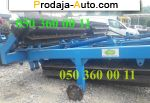 Трактор МТЗ Шпоровый каток КЗК 6-03 - цена