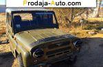 автобазар украины - Продажа 1982 г.в.  УАЗ 469