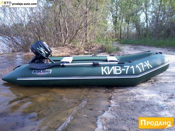 продаю лодку 330 бу
