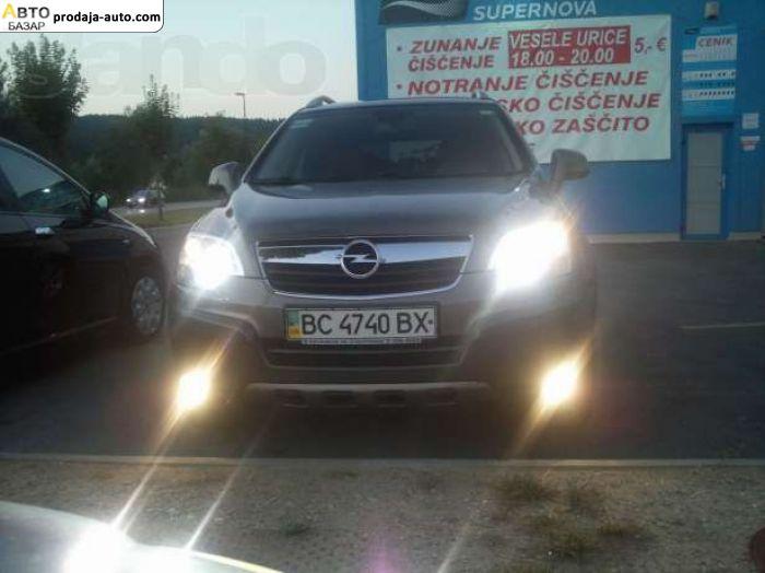 автобазар украины - Продажа 2008 г.в.  Opel Antara