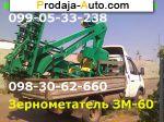Трактор МТЗ  «усовершенствованный» ЗМ-60У