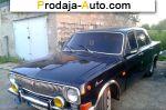 автобазар украины - Продажа 1983 г.в.  ГАЗ
