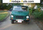 автобазар украины - Продажа 1990 г.в.  ЛУАЗ 969 1.2 MT (42 л.с.)