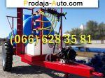 Трактор МТЗ Опрыскиватель прицепной ОП 200