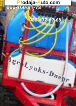 Трактор МТЗ ОП-2000 ОП-2500  для внесения