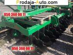 Трактор ЮМЗ Harvest (Харвест) 320 БОРОНА п