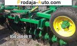 Трактор МТЗ Борона Харвест 3200, прицепная