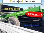 Трактор МТЗ Подрібнювач Каток рублячий 6 м