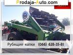 Трактор МТЗ Катковый измельчитель для боль