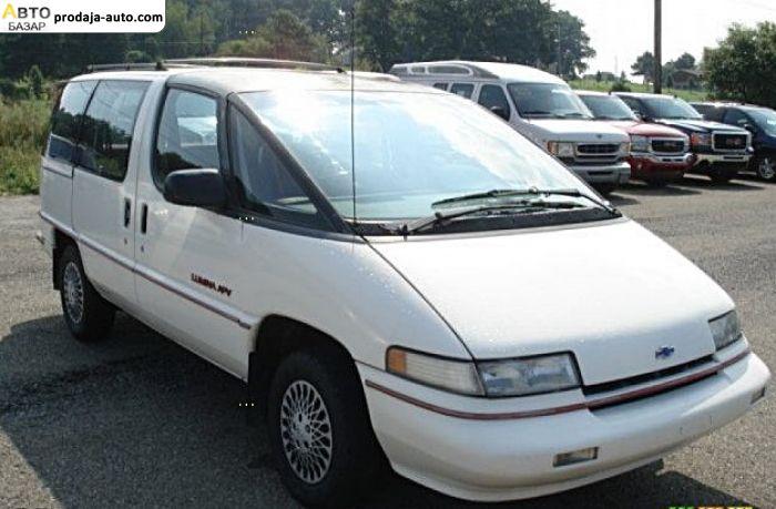 автобазар украины - Продажа 1991 г.в.  Chevrolet Lumina минивэн