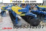 Трактор Т-40 Борона дисковая АГД-2.5Н прицепная: продажа АГД 2,5