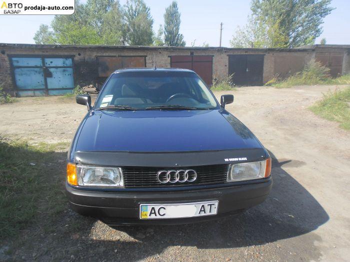 автобазар украины - Продажа 1991 г.в.  Audi 80