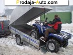 Tiki Treiler В-300Р универсальный