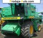 Комбайн ДОН - 1500 Б