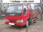 JAC HFC1020 к