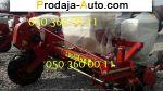 Трактор МТЗ Сеялка СУ-8 НОВАЯ по хорошей цене
