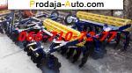 Трактор МТЗ Дисковые бороны, борона Агрореммаш, дисковая АГД-2.1