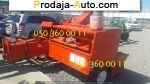 Трактор МТЗ Покупайте СИПМА (Sipma) прес подборщик Z224. в хорошем состоянии