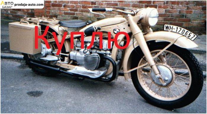автобазар украины - Продажа 1941 г.в.  BMW R R-75