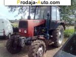 автобазар украины - Продажа 2006 г.в.  Трактор ЮМЗ