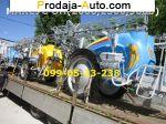 Трактор МТЗ МАКСУС 3000,2500,2000 литровый
