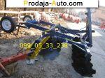 Трактор МТЗ Агд-2,5н прицепная борона РЕАЛ