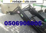 Трактор ЮМЗ Погрузчик TUR-5