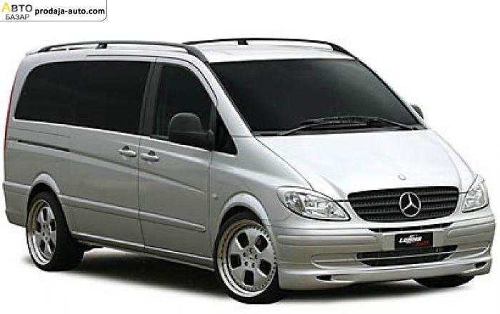 автобазар украины - Продажа 2005 г.в.  Mercedes Vito 639