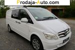 2014 Mercedes Vito 116 Extra Long  автобазар