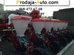 Трактор МТЗ Сеялка УПС-8 (ВЕСТА-8) Универс
