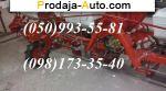 Трактор МТЗ СУ-8м сеялка пропашная пневмат