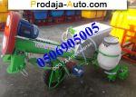 Трактор ЮМЗ Новый самопередвижной ПНШ-5