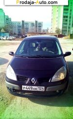 2008 Renault Grand Scenic   автобазар