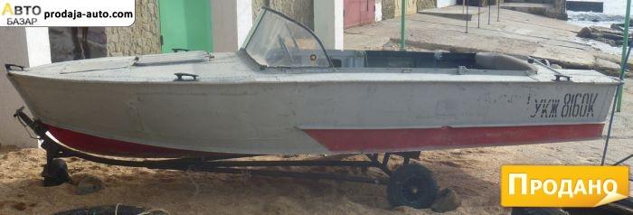 помогите зарегистрировать лодку